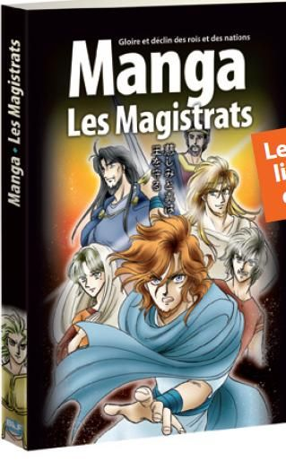 LA BIBLE MANGA, VOLUME  2 : LES MAGISTRATS